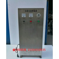 西安外置水箱自洁消毒器 SCII
