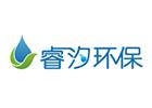 石家庄睿汐环保科技有限公司