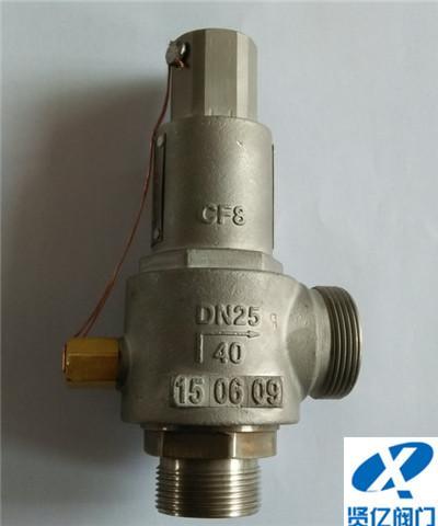 KDA22F-40P低温全启式安全阀