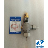 KDA21Y-250P低温高压安全阀