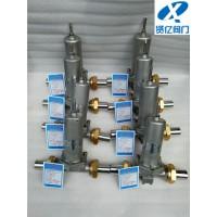 DY12F-40P低温减压阀
