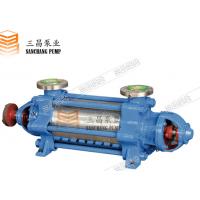 三昌供应DG型多级锅炉给水泵-厂家直销