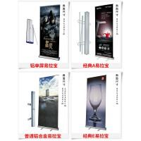 易拉宝,海报架,丽屏,湖南广告器材批发-长沙广储广告有限公司