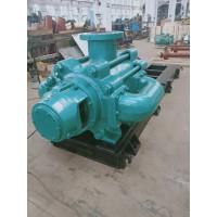 云南MDP型矿用耐磨多级离心泵-不锈钢卧式多级泵厂家直销
