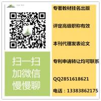 北大核心期刊环境工程环境科学与技术全国中文核心期刊收稿