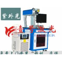 3W紫外激光打标机355nm玻璃塑料电子通讯器材雕刻机