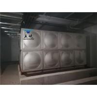 生活水箱 消防水箱 屋顶消防水箱