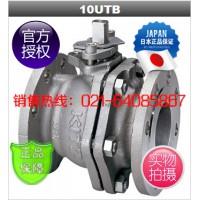 日本KITZ北泽球阀10K-50A_10UTB不锈钢法兰球阀