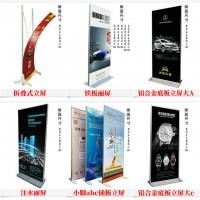 长沙立屏,湖南立牌,指示牌广告器材批发-长沙广储广告有限公司