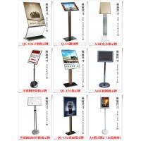 长沙指示牌,湖南立牌,立屏广告器材批发-长沙广储广告有限公司