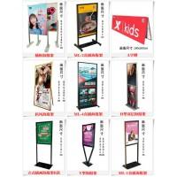 海报架,弧形底座,酒店大堂,湖南展示展览器材-长沙广储广告