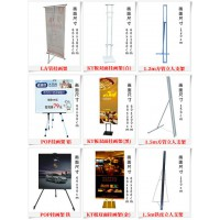 长沙展览器材,邵阳展示器材,湘潭展示器材,--长沙广储广告
