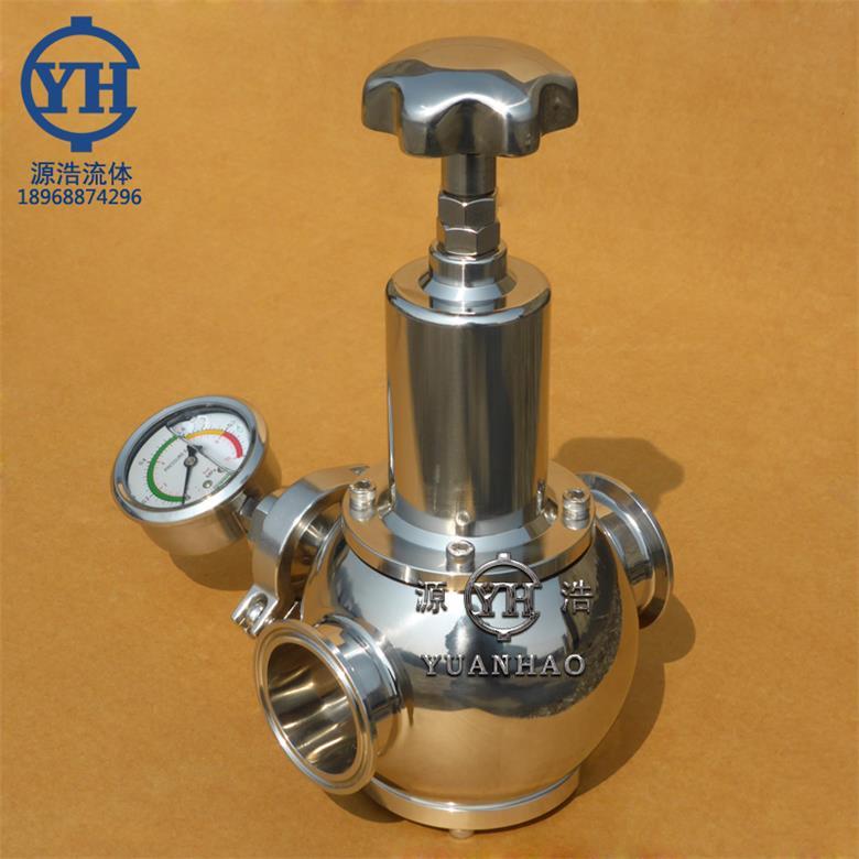 不锈钢快装减压阀 卫生级高洁净减压阀