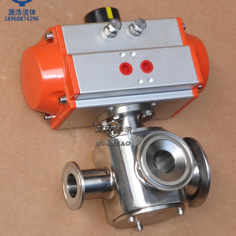 液体灌装机管配件 (2)