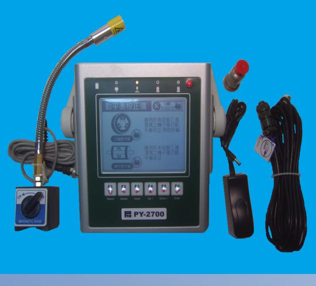 磨齿机动平衡仪 磨齿机砂轮动平衡仪如何调