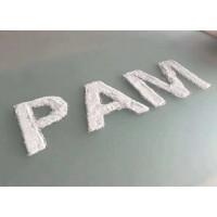 厂家直售聚丙烯酰胺 污水处理药剂  PAM 絮凝剂