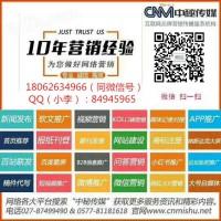 中秘传媒专注于品牌营销媒体整合网络推广