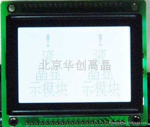 北京华创VP12864G-02-03-04七色屏
