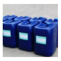 ZH-107反渗透专用杀菌剂