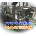ZMJ-CD型 无纺布床单折叠机