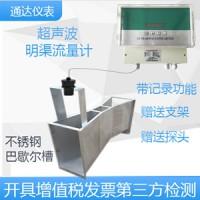 江苏厂价供应巴氏计量槽,不锈钢巴歇尔槽