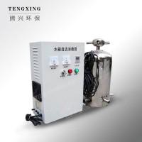 腾兴环保优质水杀菌消毒设备产品WTS-2A水箱自洁消毒器