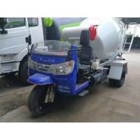 小型水泥罐车三轮搅拌车厂家 可定制现货直销