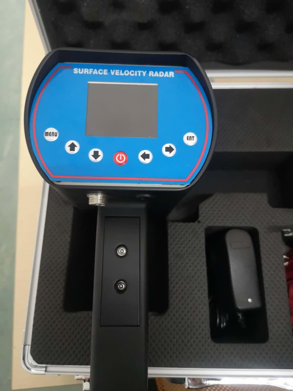 国产SVR电波流速仪