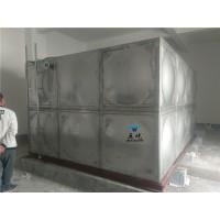 湘潭组合式不锈钢水箱价格