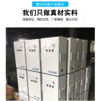 内置式水箱自洁消毒器安装方法和注意事项
