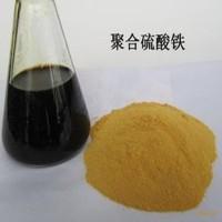 厂家供应 净水絮凝剂 高效污水处理剂 液体聚合硫酸铁