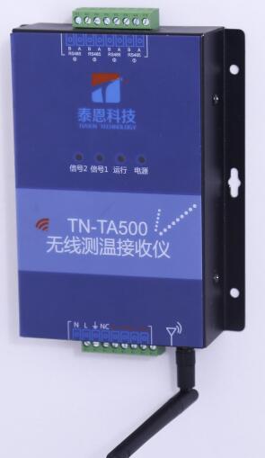 泰恩科技集中式温度采集模块 适用于多种应用场合
