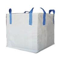 【贵州吨袋厂家直供+铜仁吨袋专业加工+铜仁吨袋牢固安全】