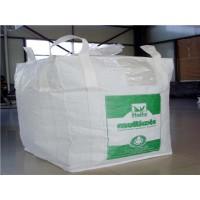 【贵州吨袋大量现货+铜仁吨袋结实耐用+铜仁吨袋价格不贵】