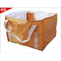 【贵州吨袋实力厂家+铜仁吨袋生产批发+铜仁吨袋量大从优】