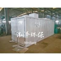 泓泽小区污水处理设备