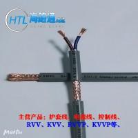 RVV 护套线   2*0.75mm²