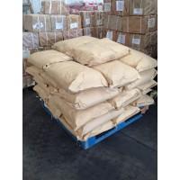 灭蝇胺95%生产厂家靠谱货源高品质