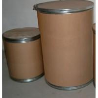 氰氟虫腙96%生产厂家靠谱货源高品质