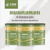 山东厂家直销环氧树脂无毒防腐漆