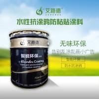 环氧树脂无毒防腐漆自来水管道内壁食品级无毒涂料