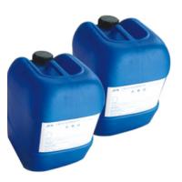 ZH-904 高效非氧化性杀菌剂