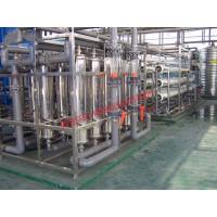 废水处理及中水回用设备