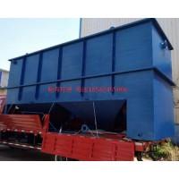 成都供应出售MBBR一体化污水处理设备 翰克环保