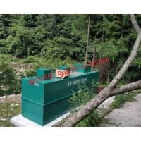 出售供应一体化MBR污水处理设备 翰克环保