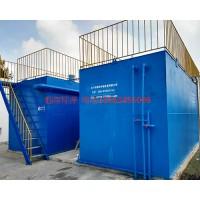 成都供应出售A²O一体化污水处理设备 翰克环保