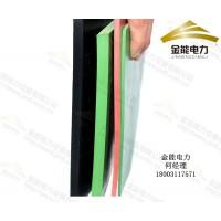 河南郑州配电室高压绝缘胶垫,尺寸3mm-12mm,金能电力