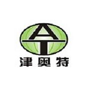 天津奥特泵业有限责任公司武安分公司