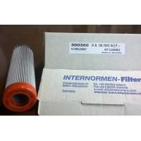 替代INTERNORMEN英德诺曼液压油滤芯300360