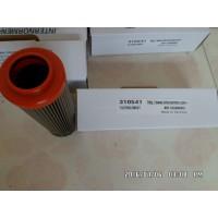 310541英德诺曼液压油滤芯 不锈钢折叠滤芯